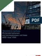 Обзор i-bus ABB KNX