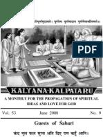 Kalyana Kalpataru June08
