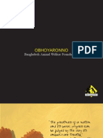 Obhoyaronno Brochure 2012