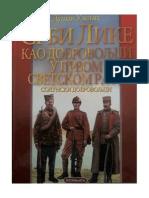 Srbi Like Solunski Dobrovoljci