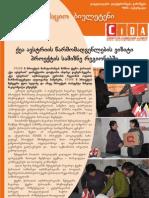FEB-2010.pdf