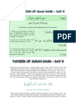 Tafsir of Surah Nasr
