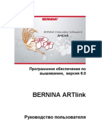 BERNINA Artlink V6 Russian Manual