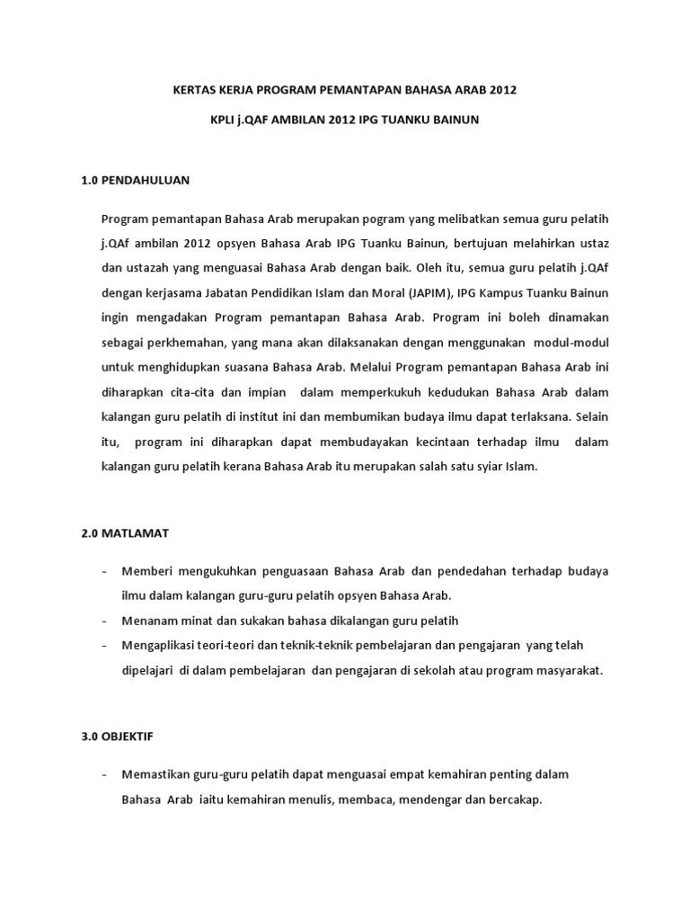 Kertas Kerja Program Pemantapan Bahasa Arab 2012