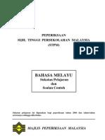 Huraian Sukatan Pelajaran Bahasa Malaysia T6
