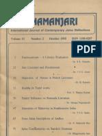 Jinamanjari_1995_09_No12_024012