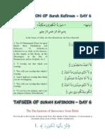 Tafsir of Surah Kafiroon
