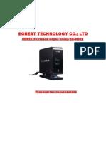eGreat EG-M32B Manual (Russian)