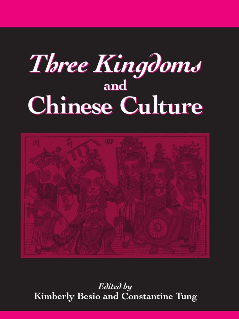The Three Kingdoms  2c771bbf4