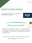 Egypt Smart Village_Konza Investment 2012