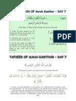 Tafsir of Surah Kawthar