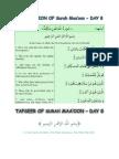 Tafsir of Surah Ma'Oon