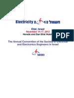 Program 2012-11-03 Detail
