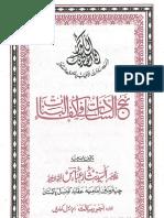 Nehaj us sadaath (part 1/5)