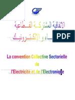 Convention Collective Sectorielle de l Electricite Et de l Electronique