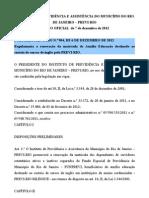 Portaria PreviRio904-Renovacao Matricula Curso Ingles PreviRio (1)