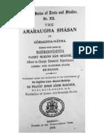 AmaraughaShasanOfGorakshaNathaKss20