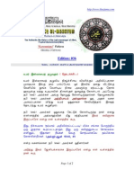 Ar-Raheeq Al-Makhtum - Edition 036