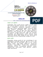 Nahjul Balagha Complete In Epub Download