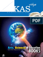 Art Science and Edu