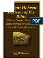 CursoDeHebreo.com.ar - The Ancient Hebrew Lexicon of the Bible (Hebrew Letters, Words and Roots Defined Within Their Ancient Cultural Context) - Jeff A. Benner