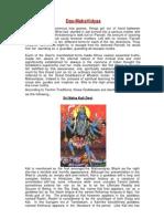 35716716 Das MahaVidyas