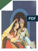Shyama by Rabindranath Tagore.pdf