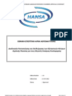 HANSA Aviation English Language Proficiency Examiners Approval & Oversight