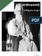 Mastermoshai by Rabindranath Tagore
