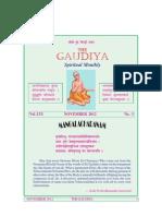 gaudiya math chennai / 'The Gaudiya '  November 2012