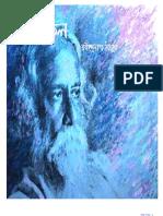 Kormo Fol by Rabindranath Tagore