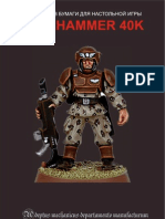 82264642 PaperHammer 40K Imperial Guard