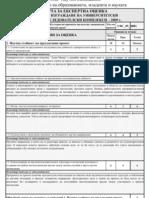 ScoreCard_URC_09_0001_0806