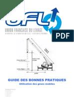 guide_ufl