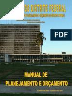 MPO-2012