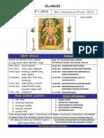 Invitation Kannada