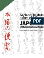 Nociones Basicas Sobre El Idioma Japones Part_1