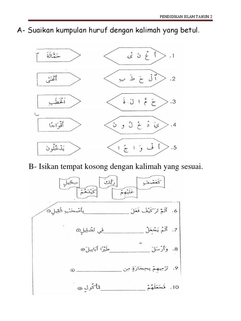 Soalan Pendidikan Islam Tahun 6 Kssr Viral Blog H