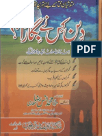 Deen Kis Ney Bigara--Who Destory Islam