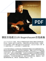 Boegershausen Guitar Arrangements