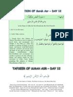 Tafsir of Surah Asr -12
