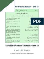 Tafsir of Surah Takasur -13