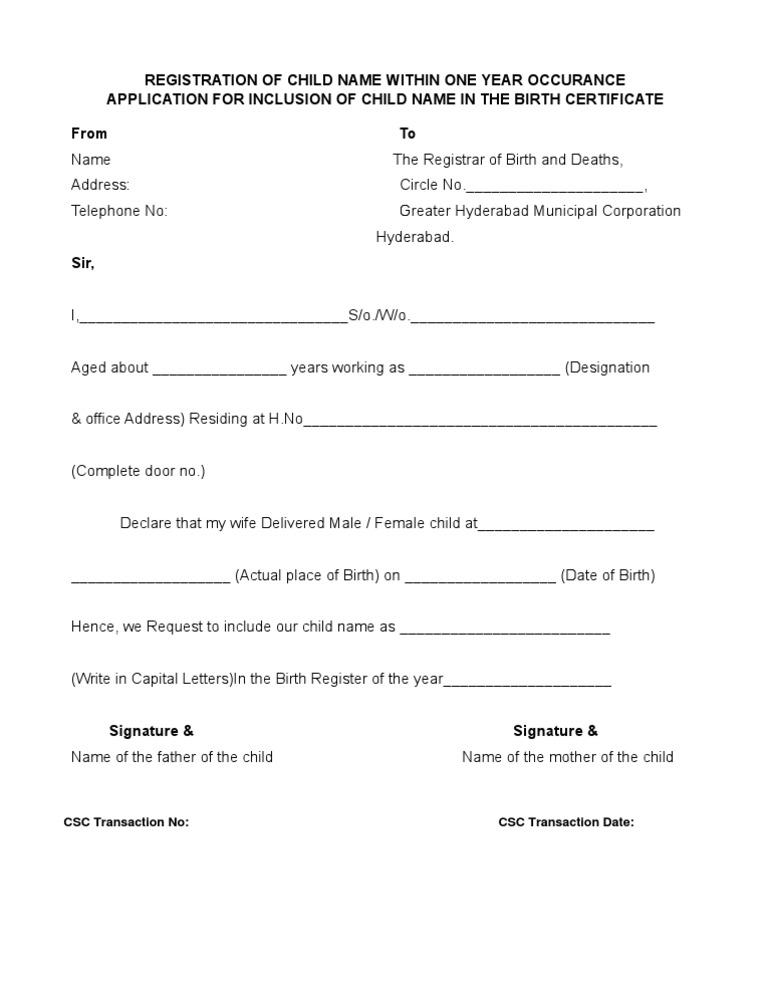 Ghmc Child Birth Name Entry Before 1yr