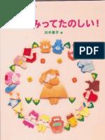 NOA Books - Origami Creator 1