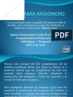 Programa Misionero IPUC-Dangond 2007