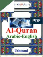 Al-Quran-al-Karim Interlinear Translation