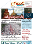 Myanmartandawsint Vol 1,No 40