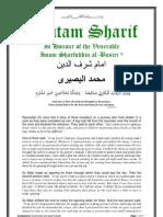 ImamBusiri.pdf