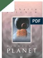 43657749 Dvanaesti Planet