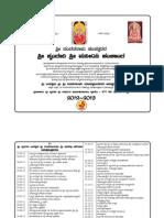 2012 Kannada Panchangam